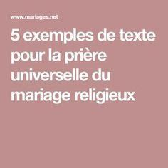 exemple de lettre d intention mba | mariage in 2019