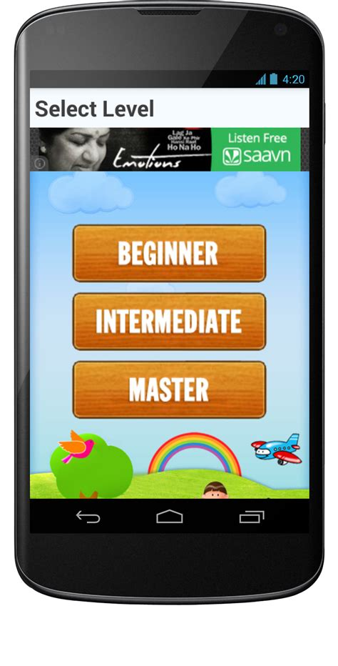 Image Quiz Android App - Mobile App Development, Android