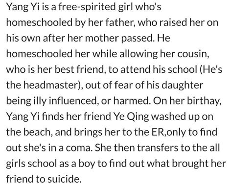 That Whistling By Youth (2017)   Wiki   Asian Dramas And