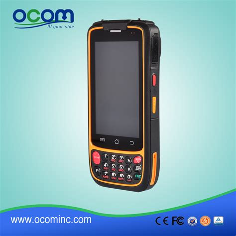 Android Portable Rugged Touch Data Collector